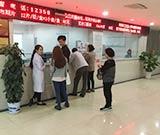 武汉治疗白癜风最好的医院环境