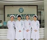 武汉环亚白癜风医院环境